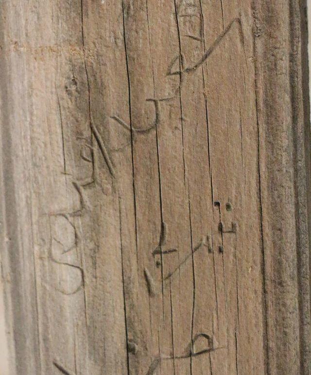 Фото Надписи на Джума-мечети (с.Ленинаул) и в его окрестности