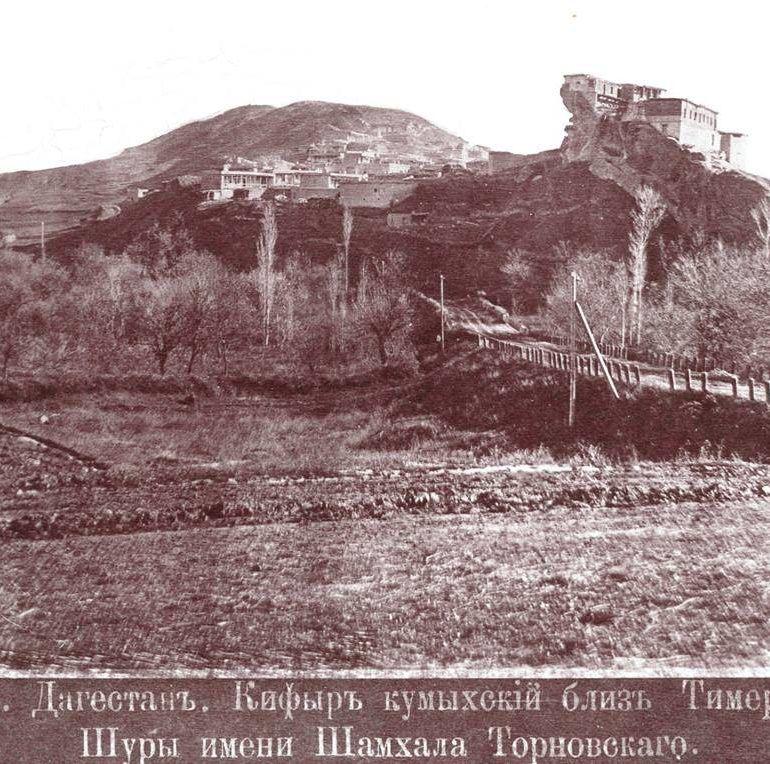 Фото Дом шамхала Тарковского в Кафыр-Кумухе