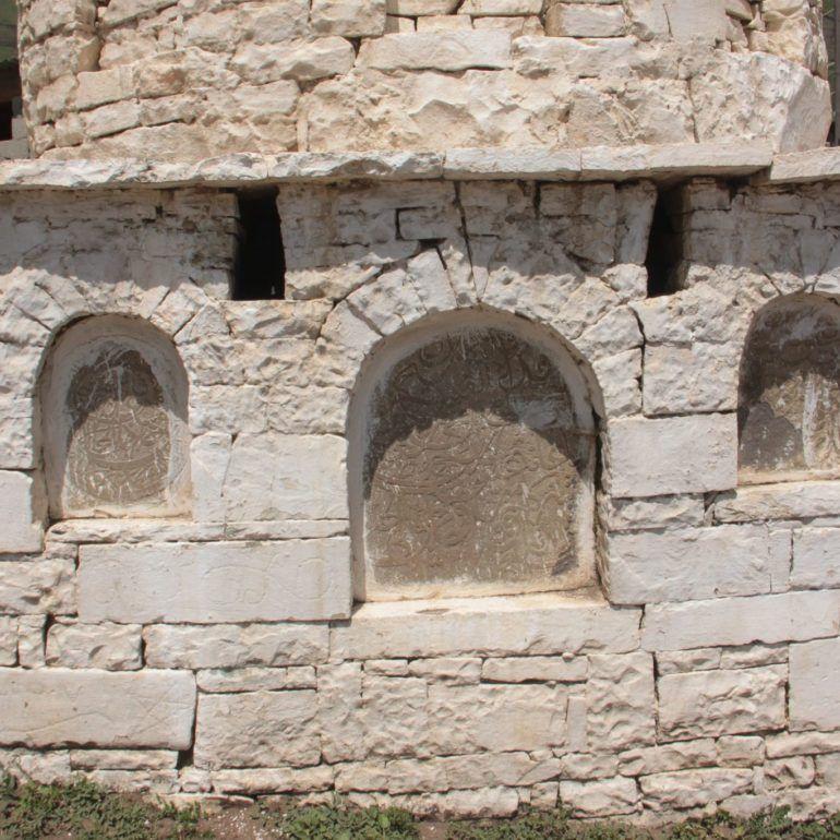 Фото Селение Хутхул и его святилища