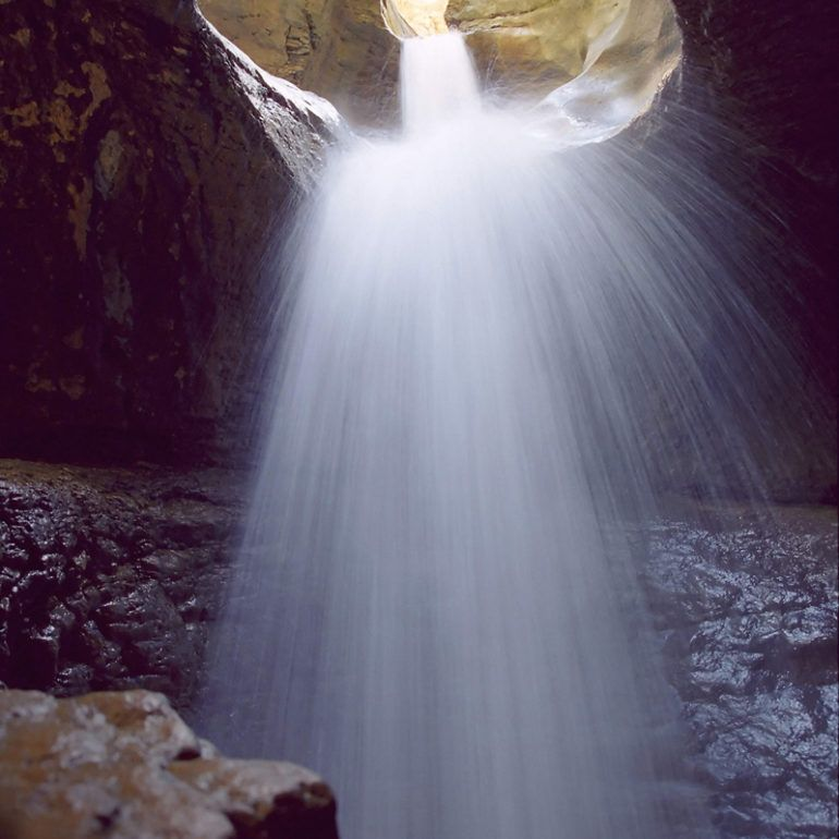 Фото Салтинский водопад