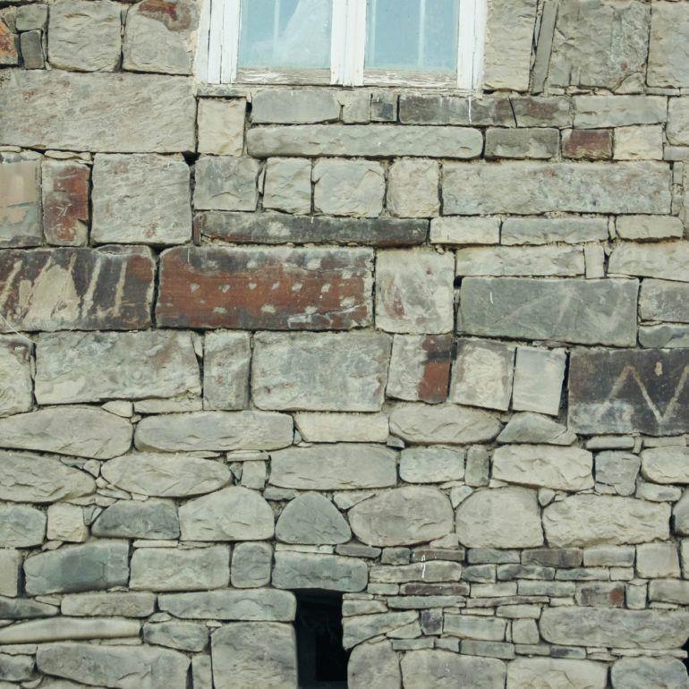 Фото Святилища, мечети и петроглифы Агула. Тпиг