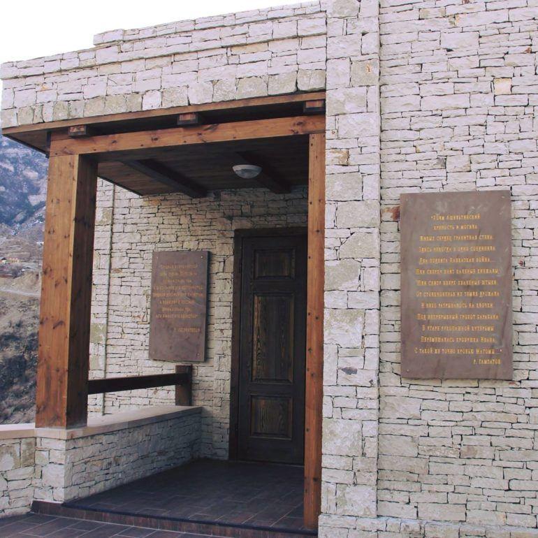 Фото Мемориальный комплекс Ахульго