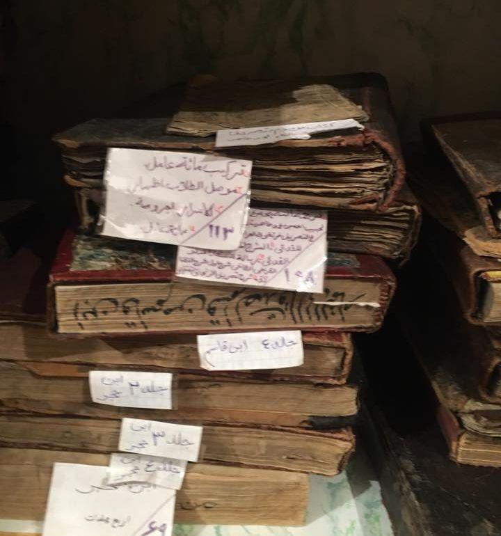 Фото Библиотека и комната муфтия Имамата