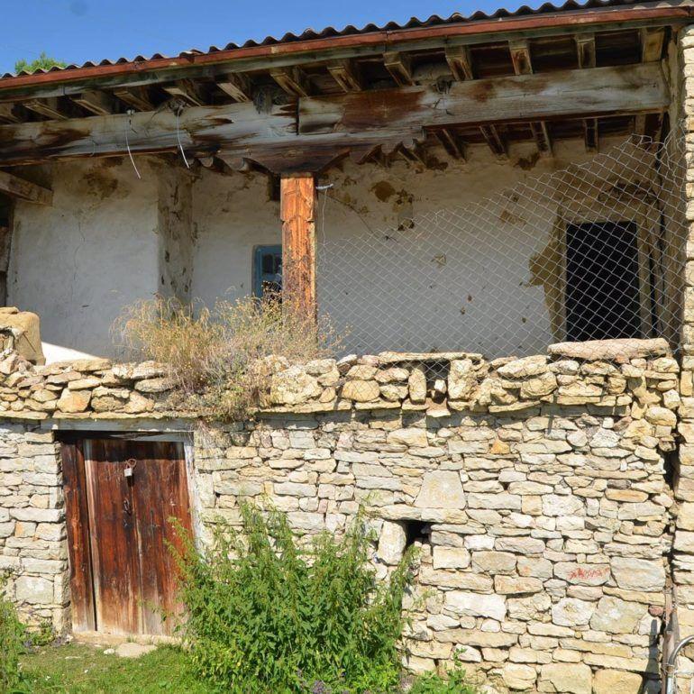 Фото Дом в Сиухе