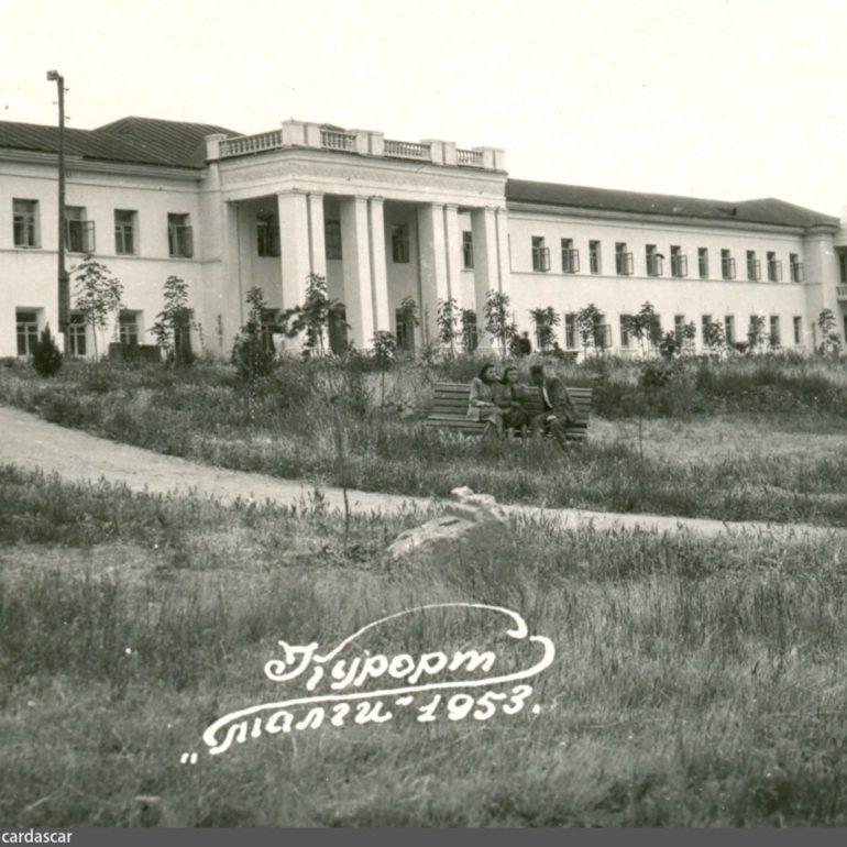 Фото Дагестан. Ретро-фотографии