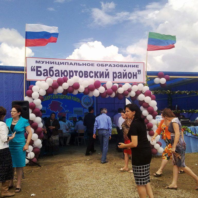 Фото День чабана-2012