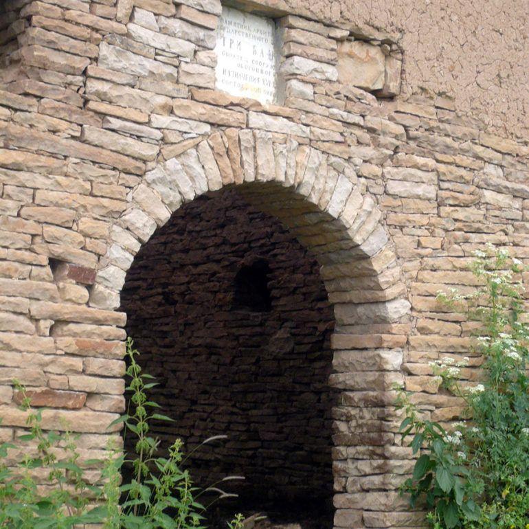 Фото Башни старого Гоора