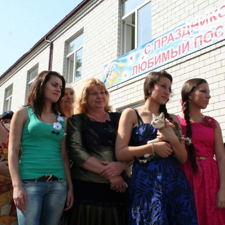 Фото Фото пос. Комсомольский