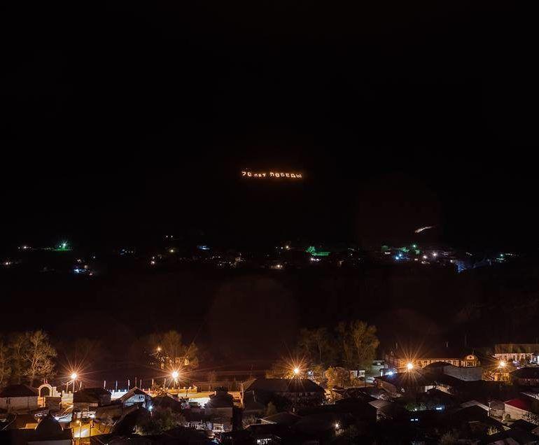 Фото Ночной Кумух