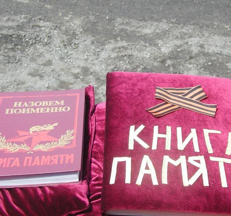 Фото Парад наследников Победы