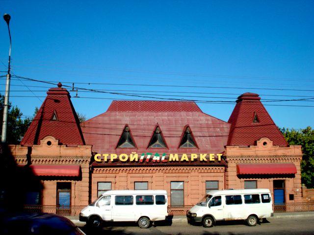 Фото 13. Ул. Орджоникидзе