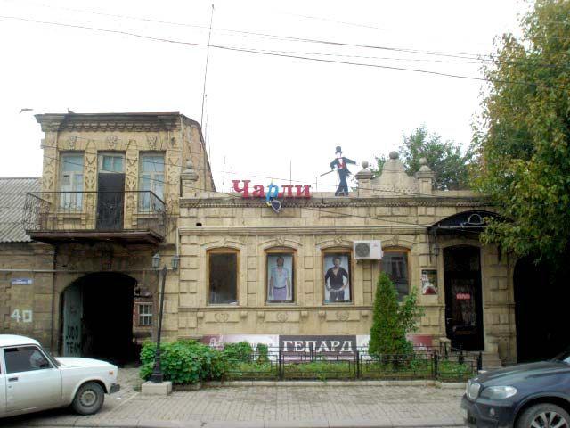 Фото 14. Ул. Леваневского