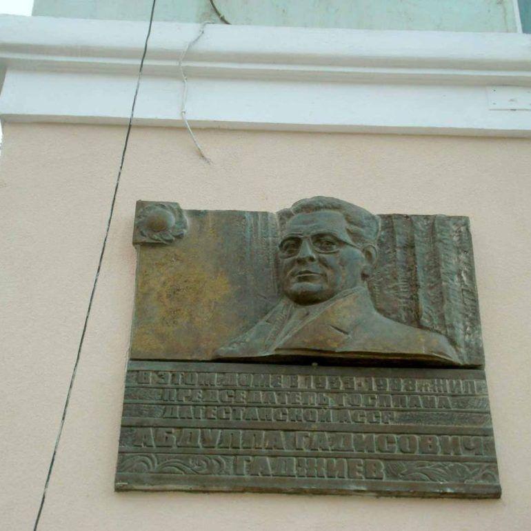 Фото 24. Ул. Дзержинского, 8