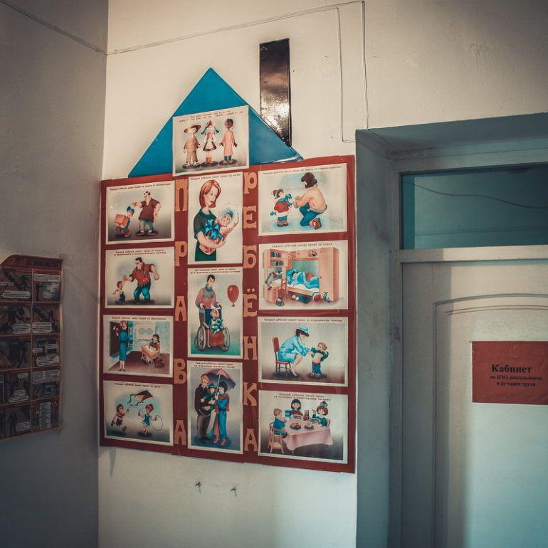 Фото Детский сад