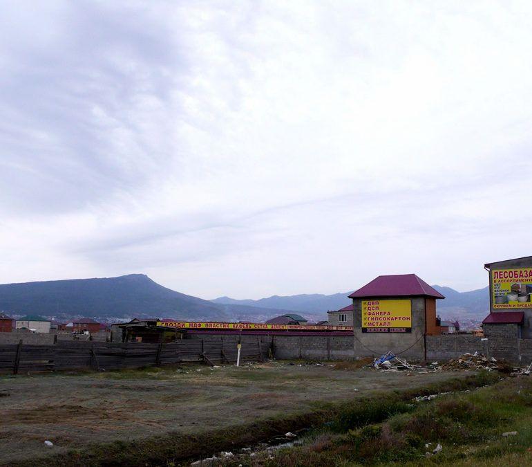 Фото Красноармейск