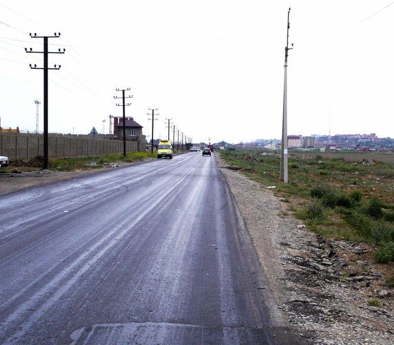 Фото На окраине города