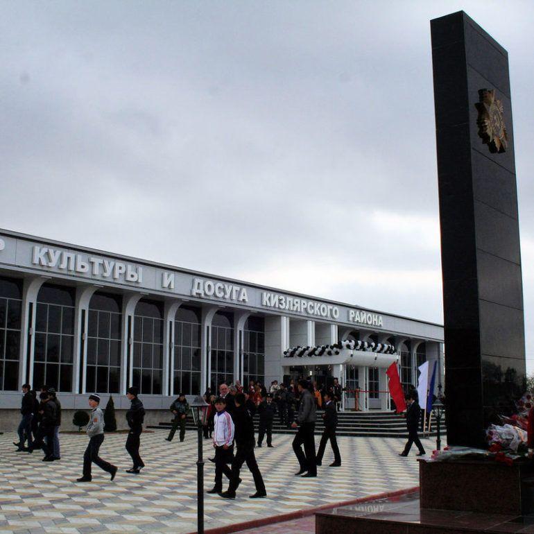 Фото Кизлярский район