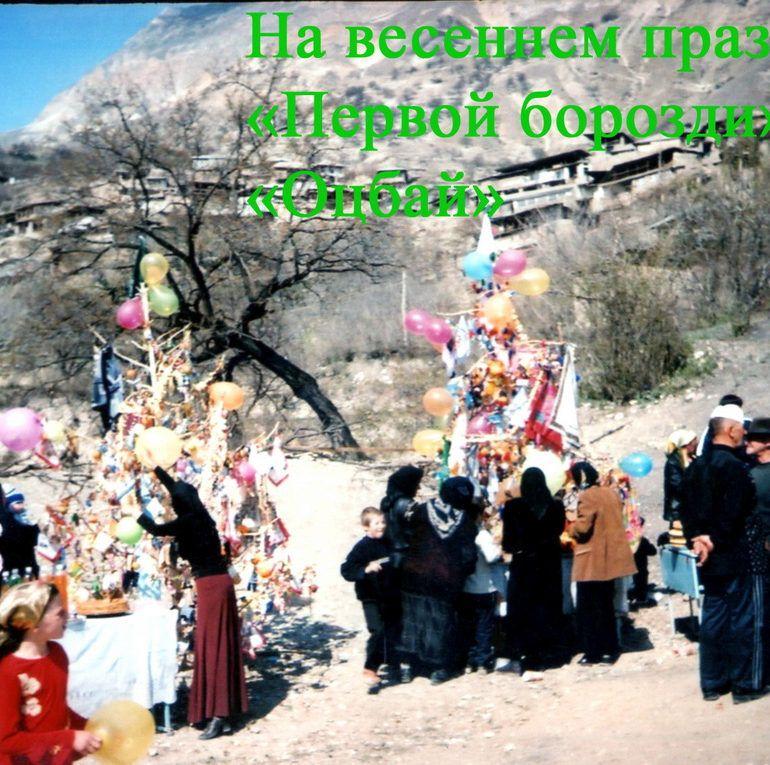 Фото Традиции инховцев