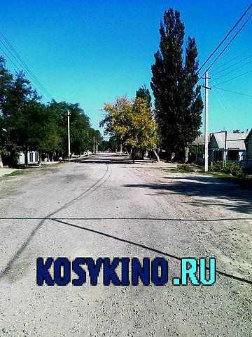 Фото Косякино