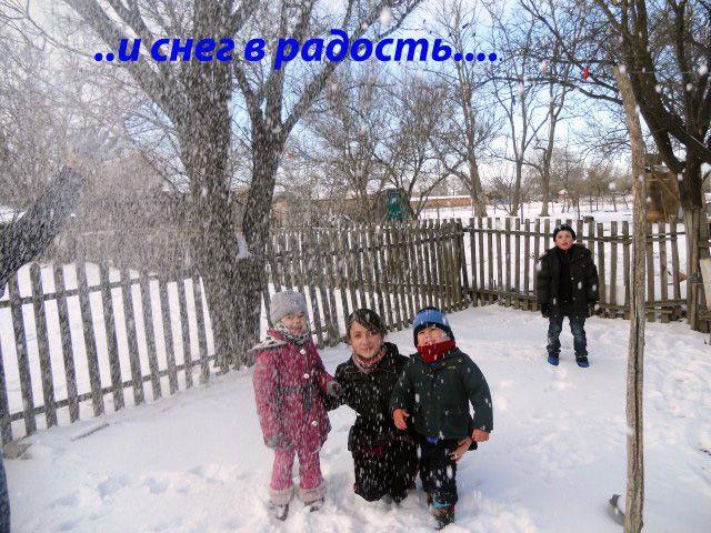 Фото Фото Михеевка