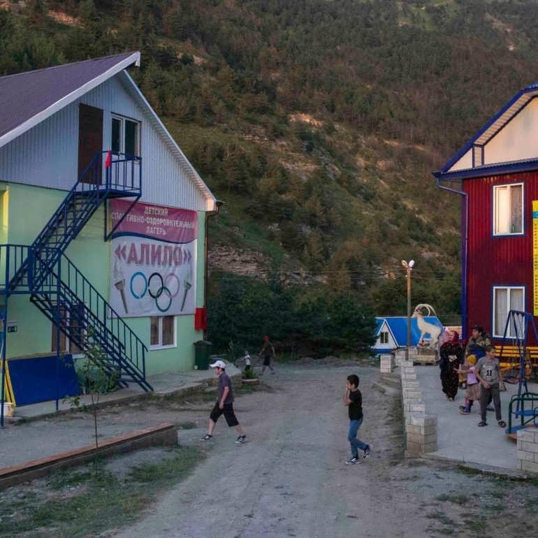Фото Спортивно-оздоровительный лагерь «Алило»