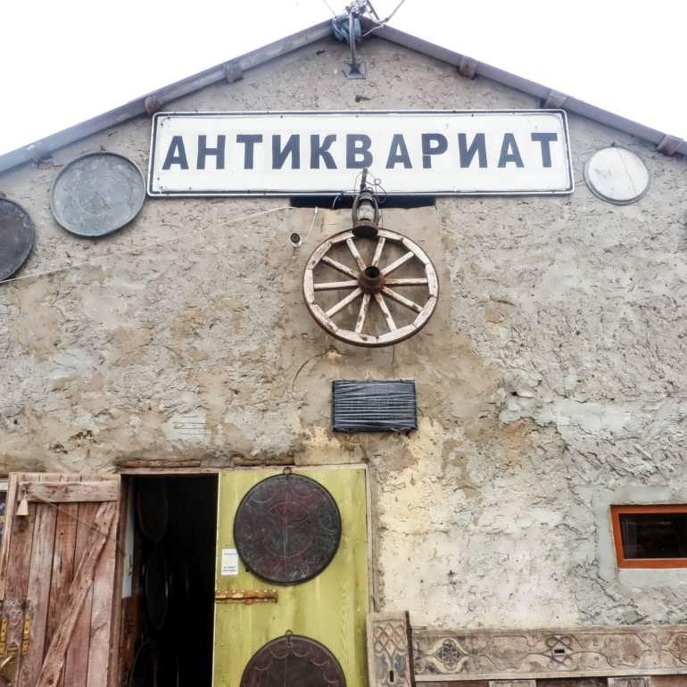 Фото Антикварный музей «Старый двор» в Карабудахкенте