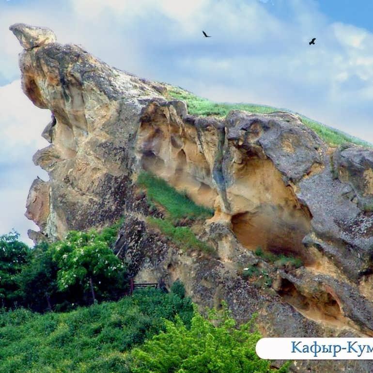 Фото Кафыр-Кумух