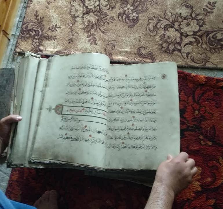 Фото Мечеть села Ричаганих
