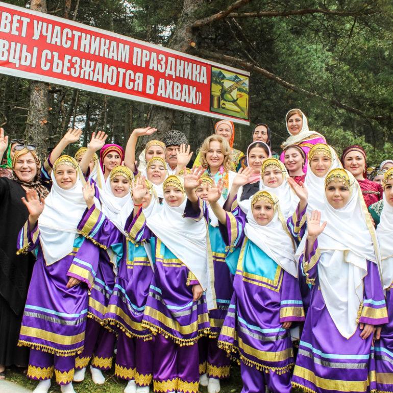 Фото Фестиваль Тархо