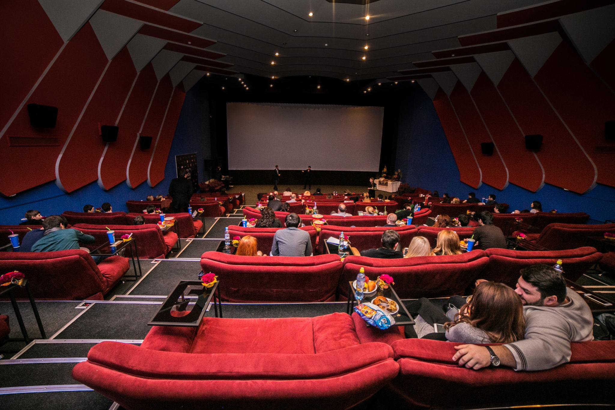 Детский кинотеатр