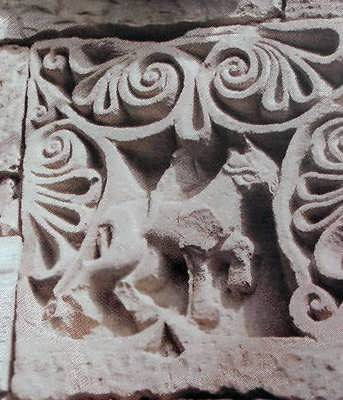 Резной камень из селения Кубачи