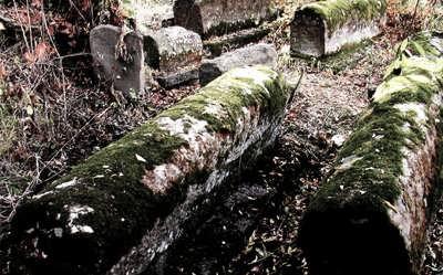 Арабское кладбище в с. Кала-Корейш. X-XIII век