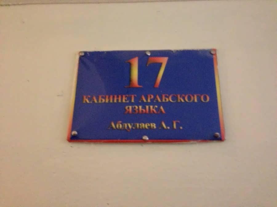 Фото 4. #Дагестан52