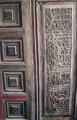 Кафедра Кубачинской джума-мечети