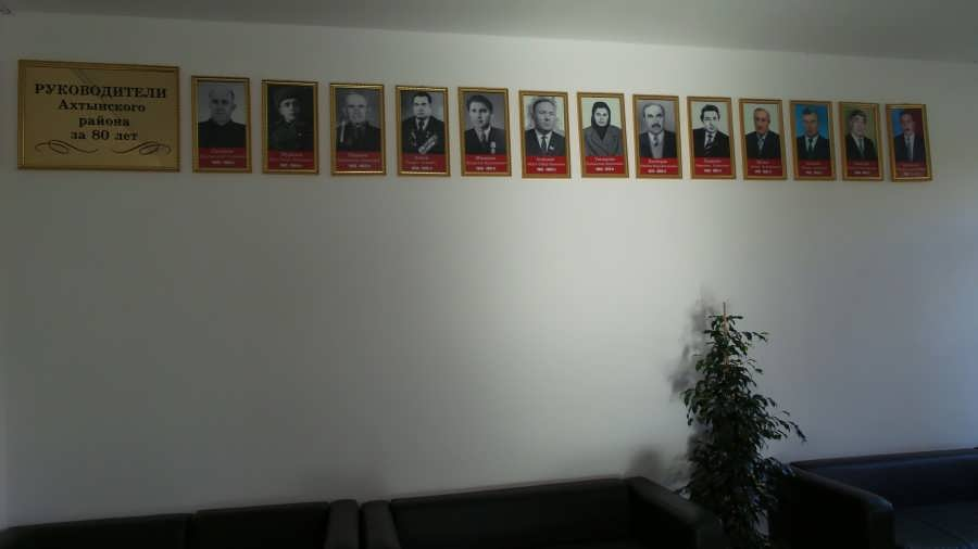 Photo 5 руководители