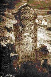 Могила Аминат