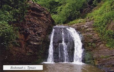 Водопад Тркал