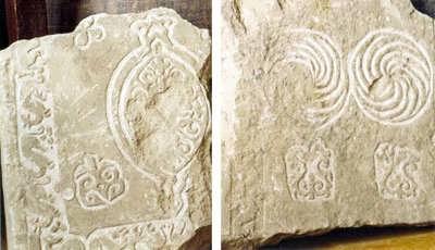 Надгробные памятники до мусульманского периода