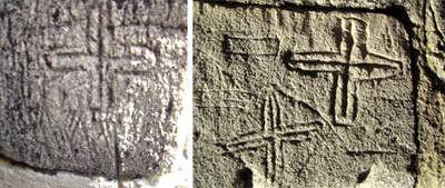 с.Гапшима. Кресты на камнях