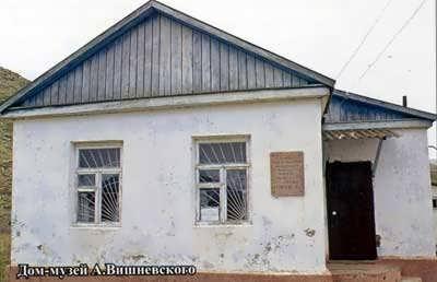 Дом-музей Вишневского