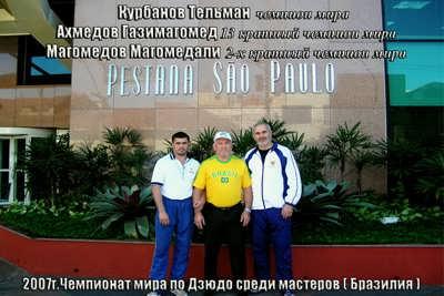 Магомед-Али Магомедов